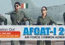 AIR FORCE COMMON ADMISSION TEST-1 2018 (AFCAT)