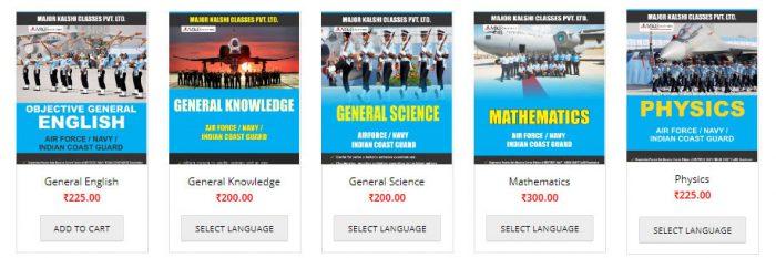 Navy SSR & AA Books