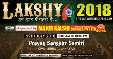 lakshya-program-fb-EVENT-1178-x-880