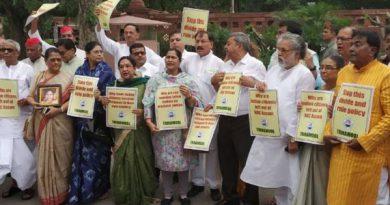 NRC of India