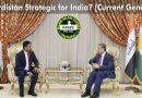India-Iran Relation [Latest Current Affairs]