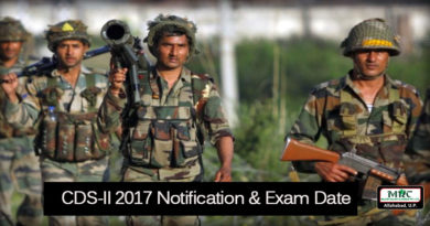 CDS-II 2017 Notification & Exam Date