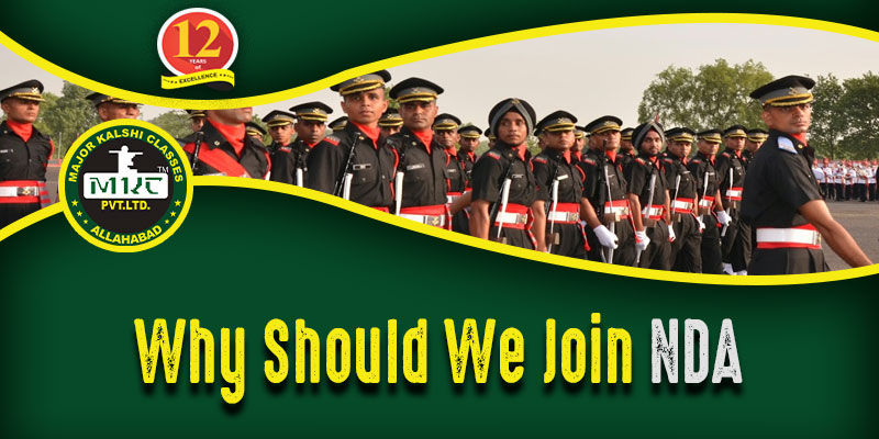 Why to join NDA