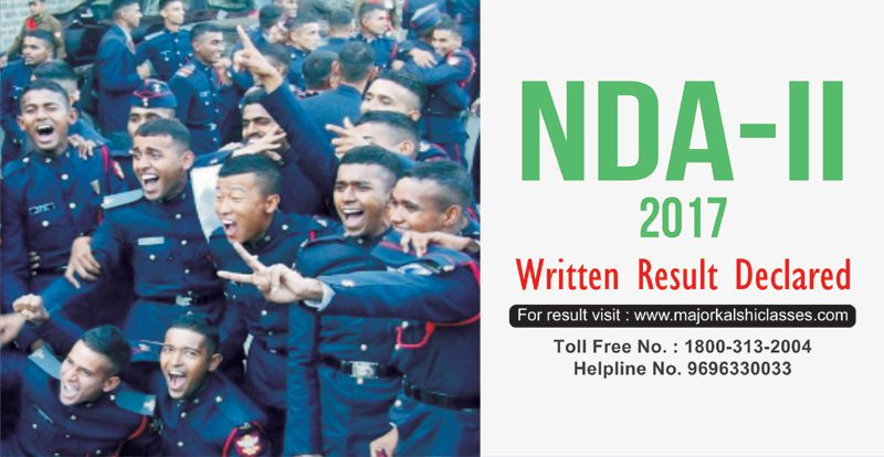 NDA 2 2017 Result and SSB Dates