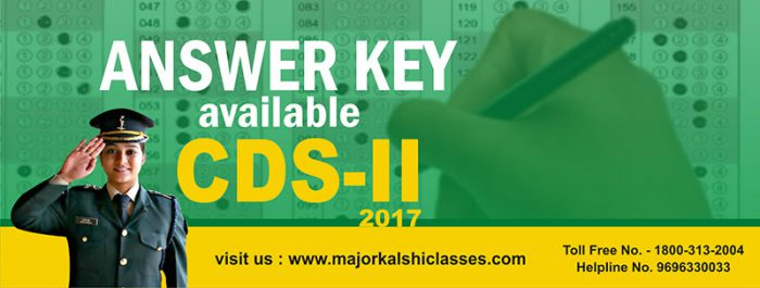 CDS 2 Answer Keys 2017