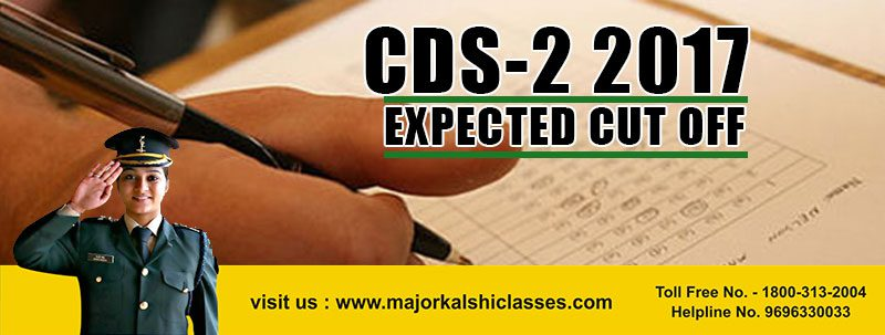 CDS-II 2017 EXPECTED CUT OFF