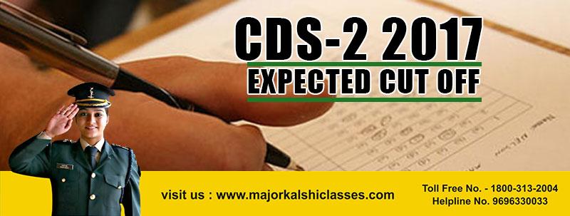 CDS II 2017 Cut off