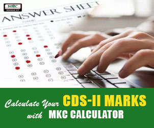 CDS-II 2017 Marks Calculator