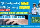 Navy Artificer Apprentice Exam Goes Online
