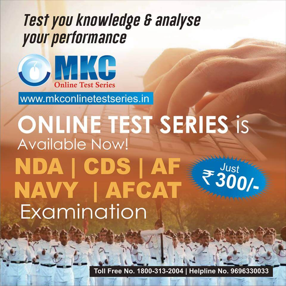 MKC Online Test Series