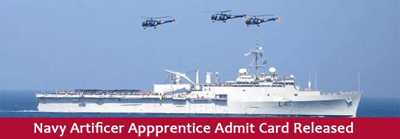 Navy Artificer Appprentice Admit Card Released
