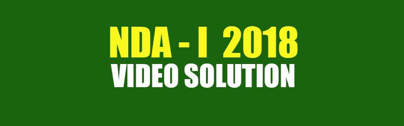 NDA Video Solution