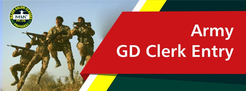Indian Army GD Clerk Entry