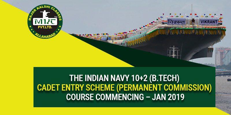 Indian Navy B.Tech Entry