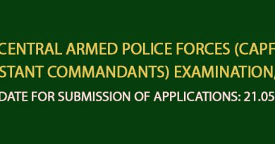 CENTRAL ARMED POLICE FORCES (ASSISTANT COMMANDANTS) EXAMINATION, 2018