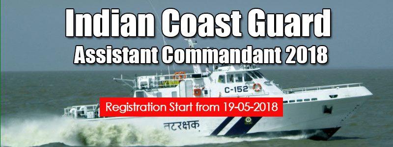 Indian Coast Guard Assistant Commandant 2018