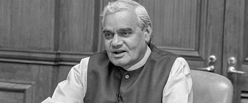 MKC's homage to BhismPitamah of Indian Politics: Shri AtalBehari Vajpayee