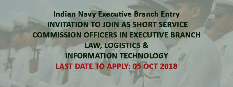 Indian Navy Executive Branch Entry