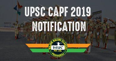 UPSC CAPF 2019 Notification