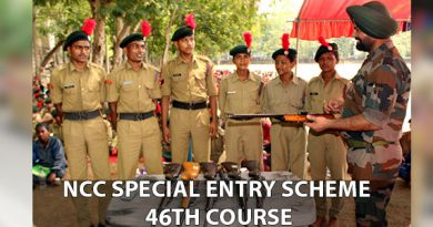 NCC Special Entry Scheme