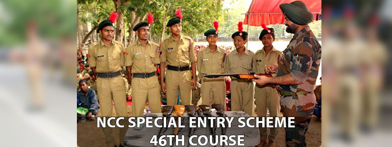 NCC Special Entry Scheme