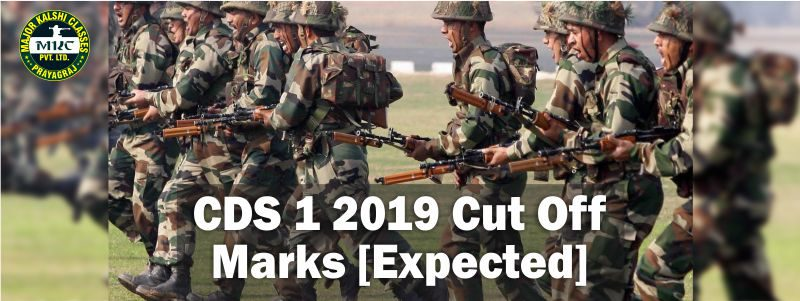 CDS 1 2019 Cut Off Marks