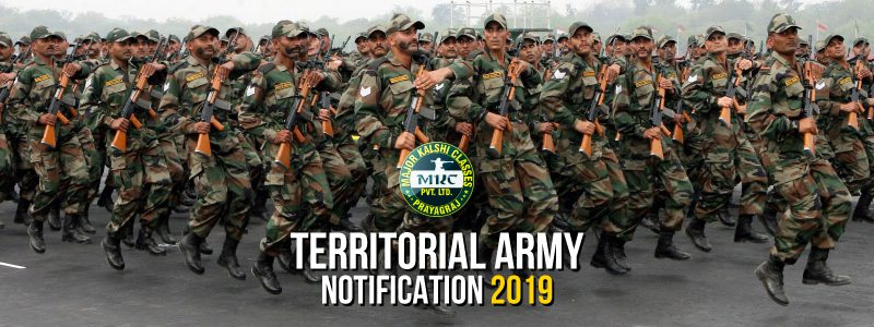 Territorial Army Notification 2019