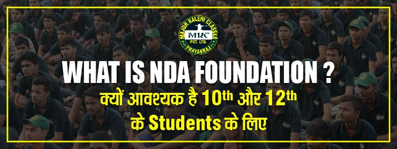 NDA Foundation Course