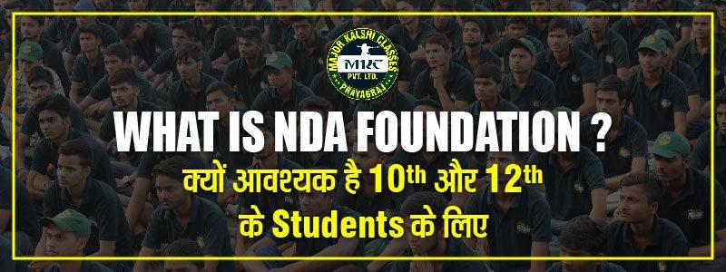 NDA Foundation Course