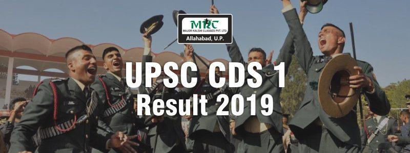 CDS 1 RESULT 2019