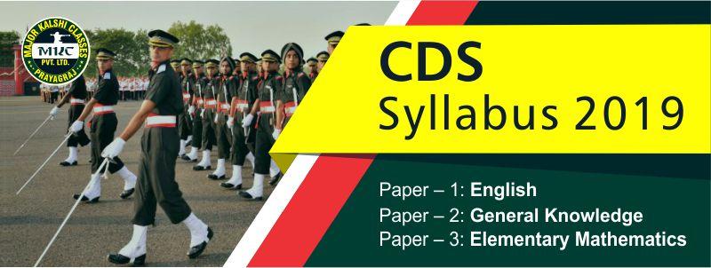 CDS Syllabus 2019