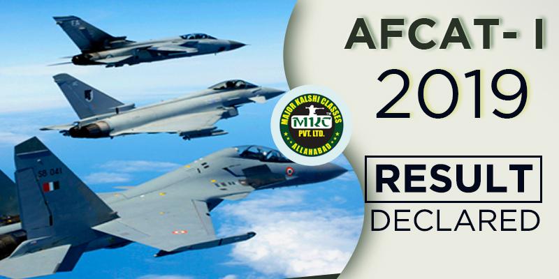 AFCAT 1 Result 2019