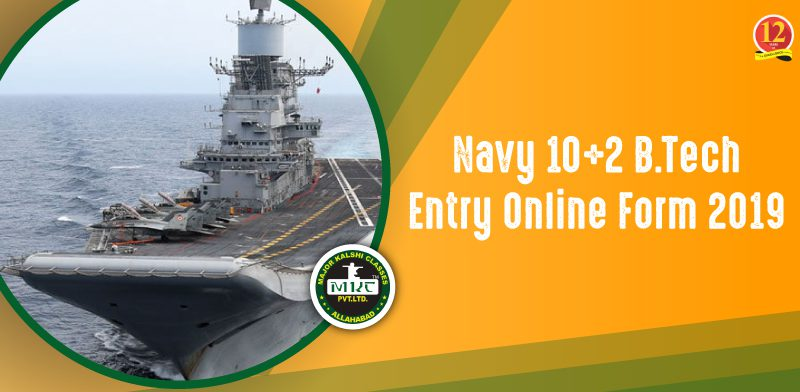 Navy B.Tech Entry