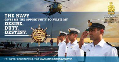 Indian Navy Entrance Test