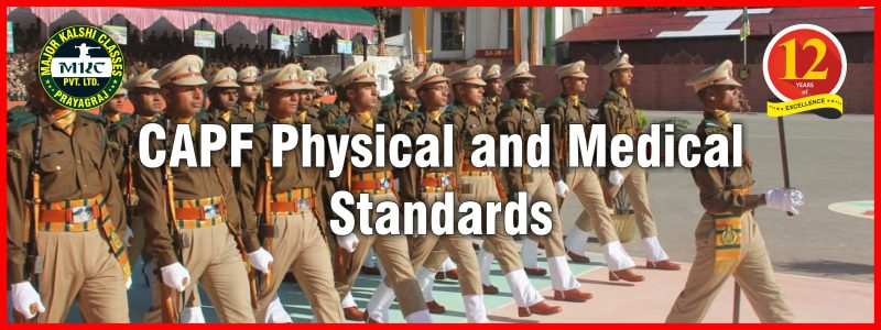 CAPF Physical and Medical Standards