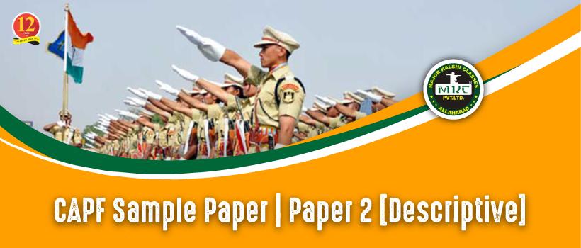 CAPF Sample Paper