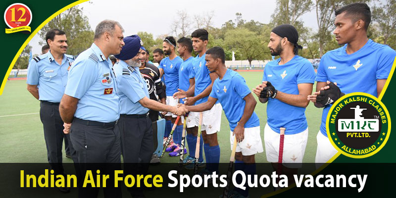 Air Force Sports Quota Vacancy