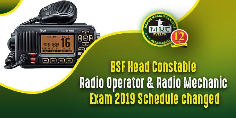 BSF Head Constable Exam