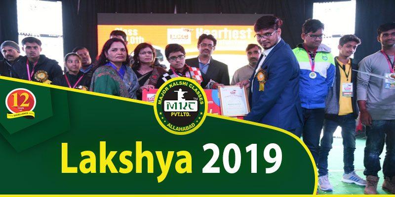 Lakshya 2019