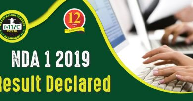 NDA 1 Result 2019 Declared