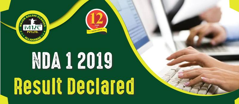 NDA 1 Result 2019