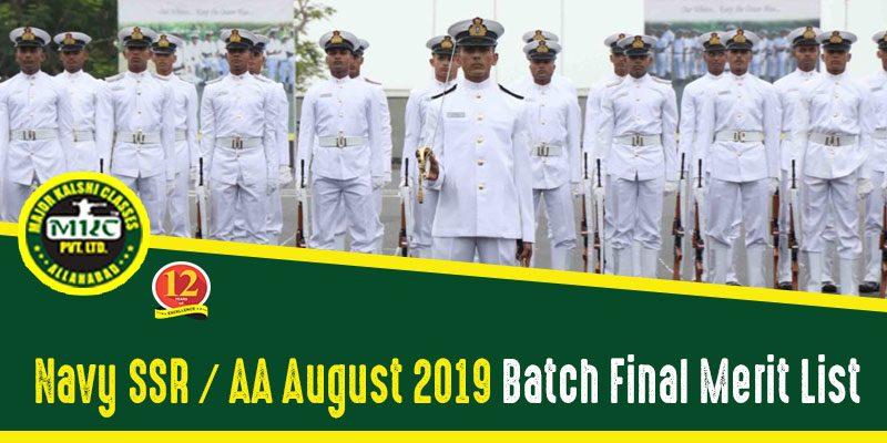 Navy SSR AA Merit List 2019