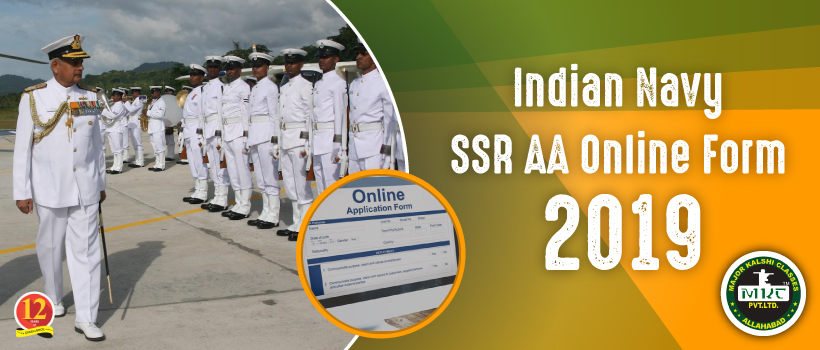 Indian Navy SSR AA online form 2019