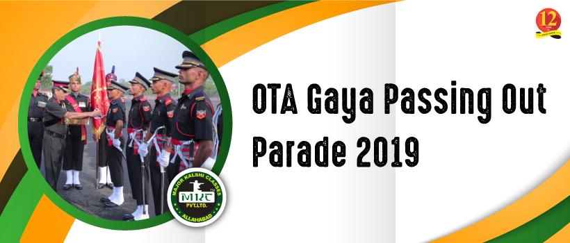 OTA Gaya Passing Out Parade