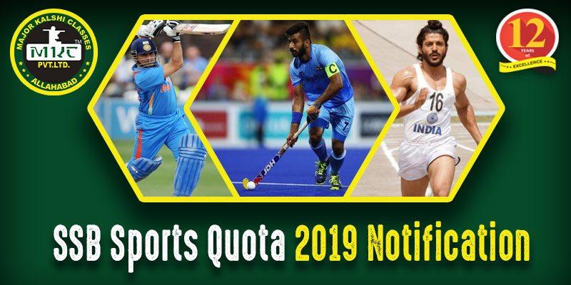 SSB sports quota