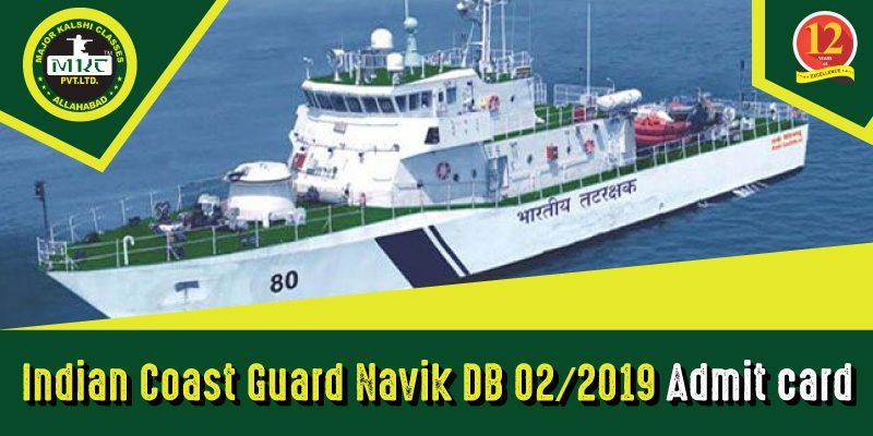 coast guard navik db admit card