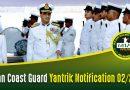 Indian Coast Guard Yantrik Notification 02/2019