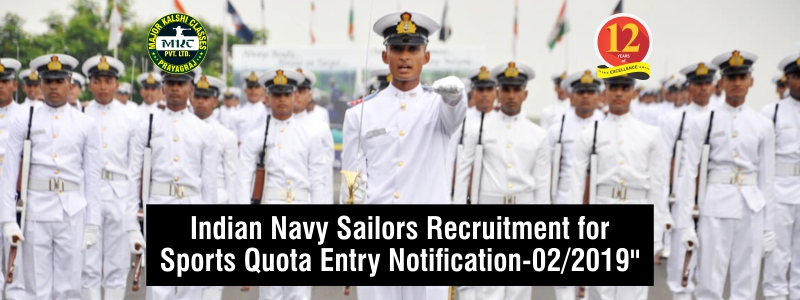 Indian Navy Sailors Recruitment for Sports Quota Entry Notification-02/2019