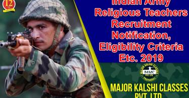 Indian Army Religious Teachers Recruitment Notification, Eligibility Criteria Etc. 2019