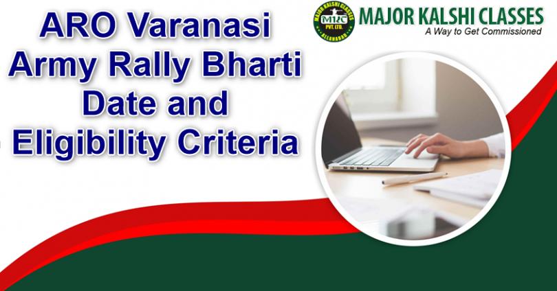 ARO Varanasi Army Rally Bharti Date and Eligibility Criteria